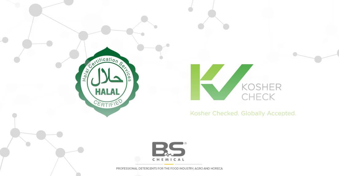 HALAL sertificate